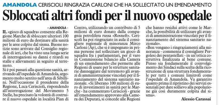 """""""SBLOCCATI ALTRI FONDI PER IL NUOVO OSPEDALE"""" , CERISCIOLI RINGRAZIA CARLONI"""